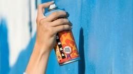 Граффити современного художника украсили улицы Ялты