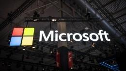 Microsoft запретила сотрудникам шутить 1апреля