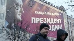 Коломойский: Порошенко создал провокацию вКерченском проливе