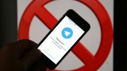 Telegram Messenger LLP ликвидирован
