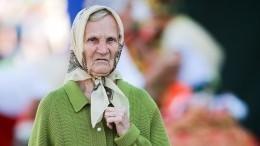 ОСАГО, пенсия иНДС— что изменится вжизни россиян с1апреля