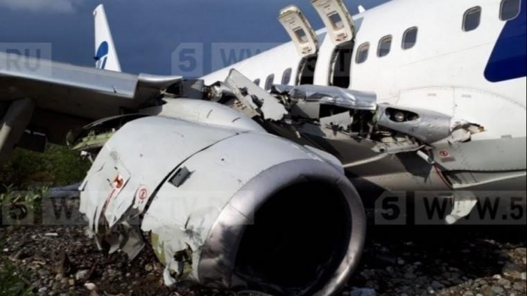 Путин посмертно наградил сочинца, погибшего при спасении пассажиров самолета