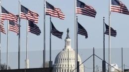 США подготовили новые санкции против РФвсвязи синцидентом вСолсбери