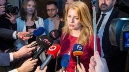 Президентом Словакии впервые станет женщина