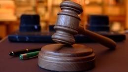 Литовское судилище: кому выгодно перекроить историю?