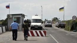 Договор одружбе между РФиУкраиной перестает действовать 1апреля
