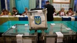 Как вмире отреагировали нарезультаты выборов наУкраине— видео