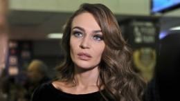 Водонаева заявила опропаже двух колец сбриллиантами
