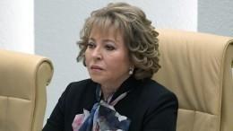 Матвиенко поручила разработать закон озапрете микрокредитов под залог жилья
