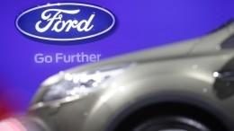 Уходящий изРоссии Ford объявил оскидках наавтомобили