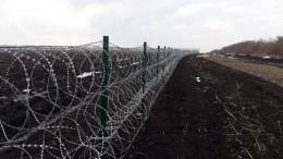 Украина начала укреплять границу сРоссией икопать рвы— фото