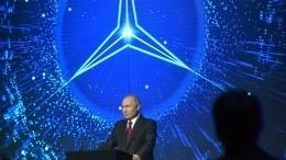 Путин принял участие вцеремонии открытия первого вРоссии завода Mercedes