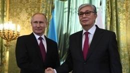 Путин: Визит Токаева вМоскву укрепит отношения РФиКазахстана