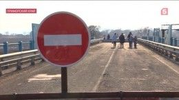 ВПриморье власти закрыли аварийный мост, нонепредложили никакой альтернативы