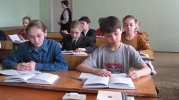 Какие дополнительные меры безопасности введут вроссийских школах