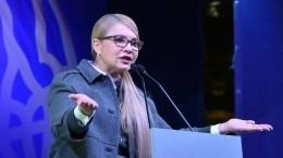 Несвятая троица: Зеленский просит Тимошенко стать рефери надебатах сПорошенко