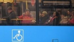 Пугающее равнодушие: Девочку-инвалида высадили изавтобуса из-за отсутствия сдачи