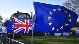 Без лишних слов: Сбританских паспортов пропадет «Европейский союз»