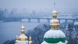 Киевский суд признал незаконным требование опереименовании УПЦ