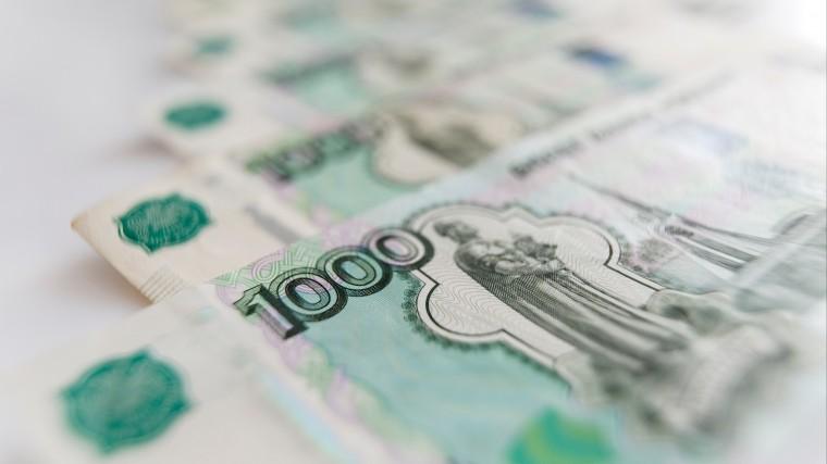 закон про микрозаймы 2020 где оформить кредит без кредитной истории