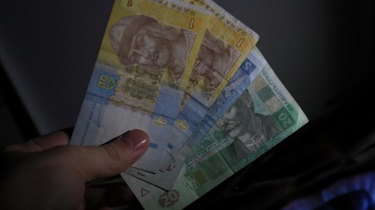 НаУкраине изменят прожиточный минимум иповысят зарплаты чиновников