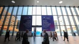 Событие мирового уровня: Арктический форум начинает работу вПетербурге