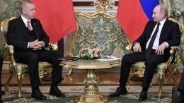 Владимир Путин навстрече сЭрдоганом отметил объемы сотрудничества РФиТурции