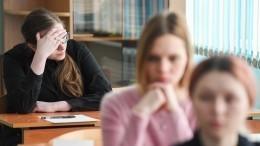 Школьников РФначнут тестировать насклонность кпсихотропным веществам с13 лет