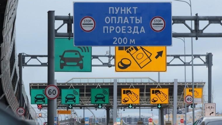 Проезд поплатным дорогам вРФподорожает с15апреля