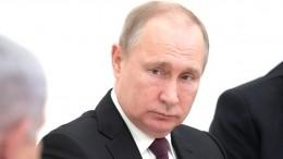Путин назвал приоритетной поставку вТурцию систем С-400 «Триумф»