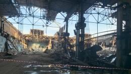 Возросло число погибших при обрушении части здания завода под Нижним Новгородом