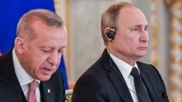 Эрдоган пообещал Путину ввести послабления для российских бизнесменов