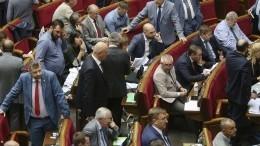 ВРаде пожаловались нанемецких парламентариев вПАСЕ