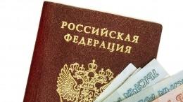 Видео: ВПетербурге две женщины несколько лет жили поодному паспорту