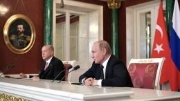 Путин иЭрдоган несумели договориться оцене нароссийский газ