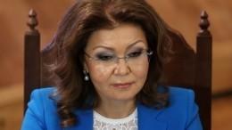 Дочь Нурсултана Назарбаева небудет баллотироваться надосрочных выборах президента Казахстана