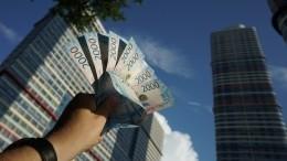 Видео: ВРоссии могут запретить кредиты напервоначальный ипотечный взнос