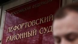 Экс-невестка Юрия Дудя обжаловала решение оштрафе запобои