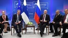 Видео: Путин навстрече сНиинистё отметил развитие отношений РФиФинляндии
