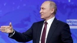 Видео: Владимир Путин ипремьер Швеции провели «поэтический баттл» поПушкину