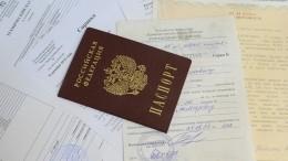 Видео: Петербурженке вернули паспорт, которым 13 лет пользовалась мошенница
