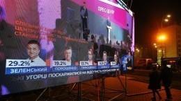 НаУкраине готовят «план Б» наслучай неявки Порошенко иЗеленского надебаты