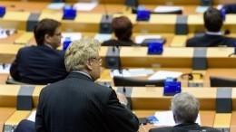 Мэй выступит наэкстренном заседании Евросоюза