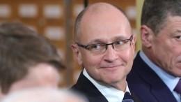 Сергей Кириенко: Вобществе есть запрос насближение между народом ивластью