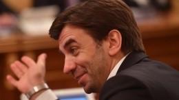 Арестованный экс-министр Абызов попытался снять деньги сосчета