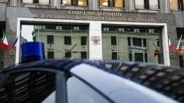 Совфед: Украина может спровоцировать войну сРоссией
