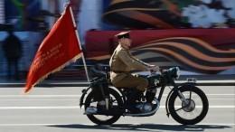 Взвод мотоциклистов примет участие вПараде Победы вЕкатеринбурге