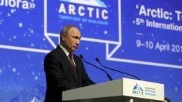 Репортаж: Итоги второго дня Арктического форума вПетербурге