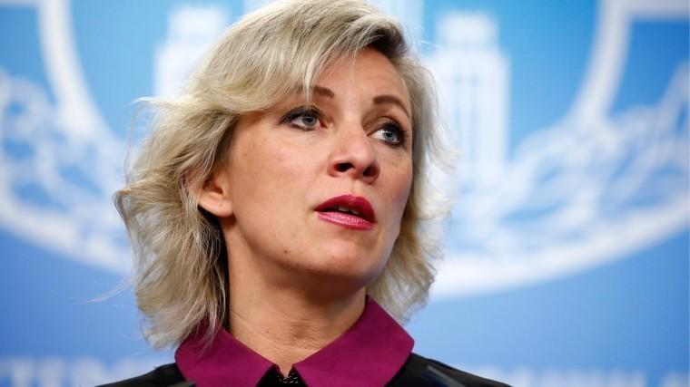 Рука «демократии» сжимает горло свободе: Захарова прокомментировала задержание Ассанжа