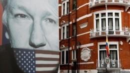 Британский суд арестовал Ассанжа всвязи сзапросом США наего экстрадицию